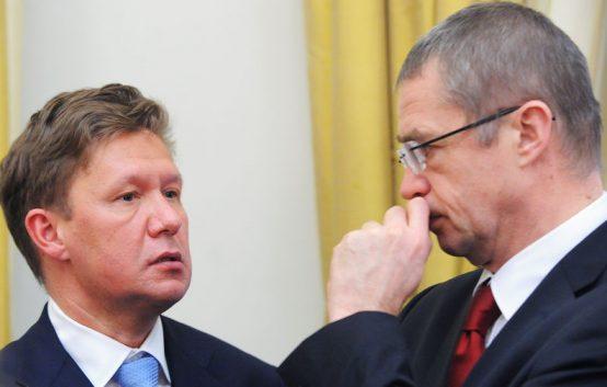 Медведев и Голубев уволены из должностей зампредов «Газпрома»