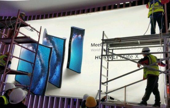 Смартфон Huawei Mate X увидели до презентации