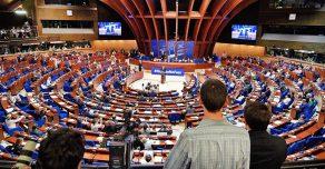 Рассмотрение резолюции по приглашению России в ПАСЕ
