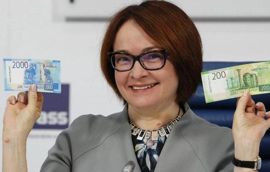 Правительство купило ПАО Сбербанк