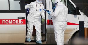 В России выявлено рекордное количество зараженных COVID–19