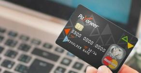 Пользователи Payoneer остались без денег из-за банкротства компании Wirecard