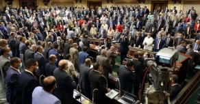 Парламент Египта.jpg