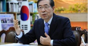Полиция Сеула ищет пропавшего мэра города