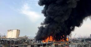 Крупнейший пожар в Бейруте через месяц после взрыва в порту