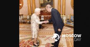 Эрдоган и бабушка Лиза