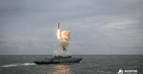 Реакция международного сообщества на испытания российской ракеты «Циркон»