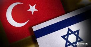 Турция налаживает отношения с Израилем, проводя тайные переговоры