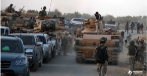 Курдское предупреждение о подготовке Турцией крупномасштабного наступления