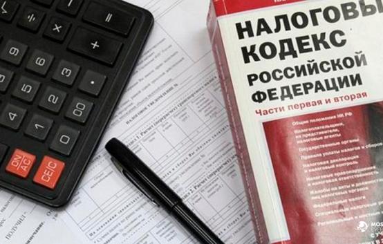 Изменения налоговых платежей для граждан России с 2021 года