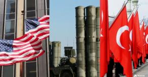 В Турции заявили о готовности дать США жесткий ответ при давлении из-за С-400
