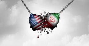 Соединенные Штаты не пойдут на уступки Ирану и не снимут санкции