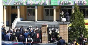 Стрельба в школе Казани стала причиной гибели 9 человек