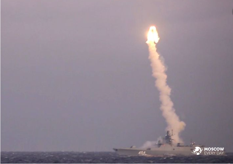 США и Россия обменялись комментариями о запуске гиперзвуковой ракеты «Циркон»