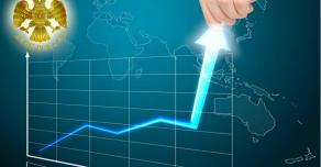 В Центробанке России заявили о рекордном повышении ключевой ставки за последние пять лет